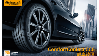 【Product Info】Continental ComfortContact 6