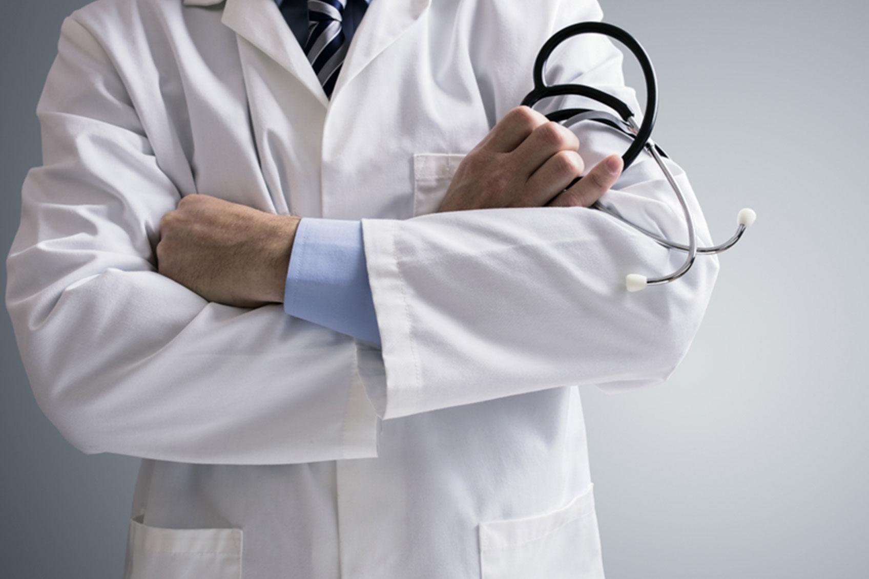 Employee Health Plan