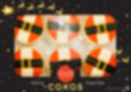 COKOS-SANTA-BELT-PREVIEW2.jpg