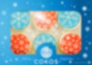snowflake-box-preview.jpg