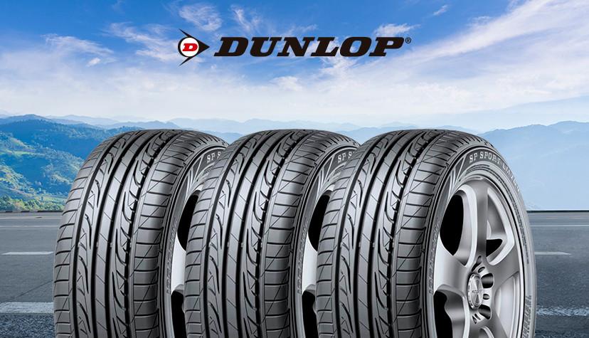 Pneus Dunlop - Achei Pneus