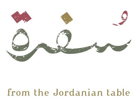 Jordanian Breakfast at Sufra