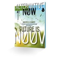 Metex Alternative Now #2