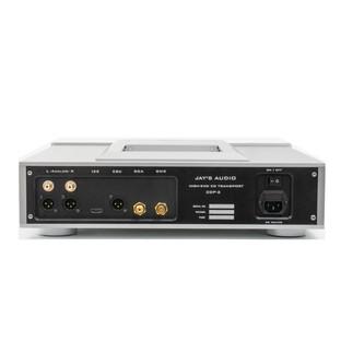 Jay's Audio CDP2 (2).jpg