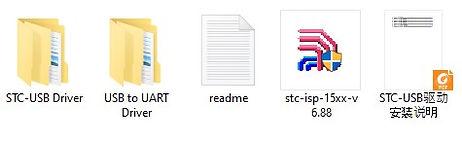 Firmware 2.jpg