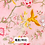 Thumbnail: Sサイズ「プティラドゥ」オーガニックコットン布ナプキン  軽い日 ライナー 約18センチ