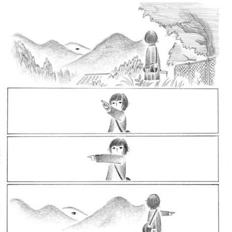 『私事 山のはなし』