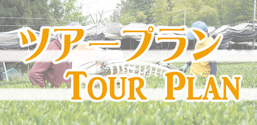 title-tour.jpg