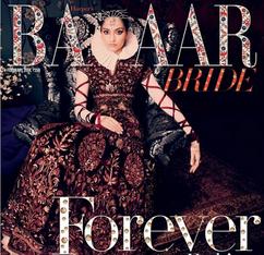 Bazaar Bride Forever X Namrata Soni