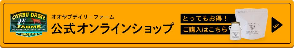 バナー_02_A_W940×H160.png