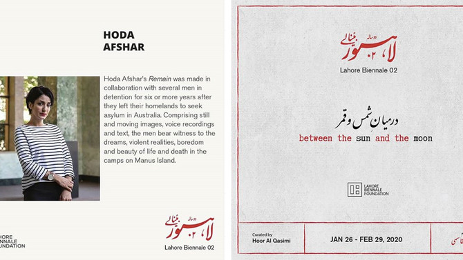 LAHORE BIENNALE NAMES ARTISTS PARTICIPATING IN SECOND EDITION