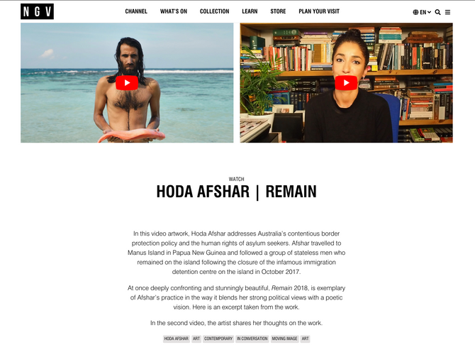 NGV COLLECTION, VIDEO ARTWORK ARTIST SERIES, HODA AFSHAR | REMAIN