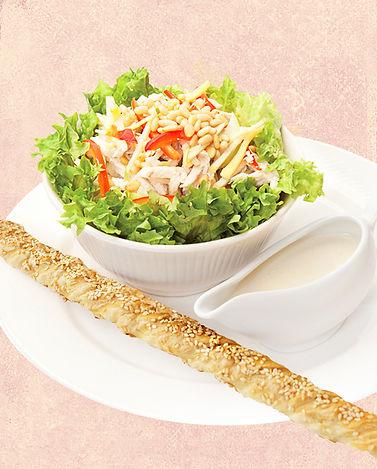 pine nuts salad.jpg