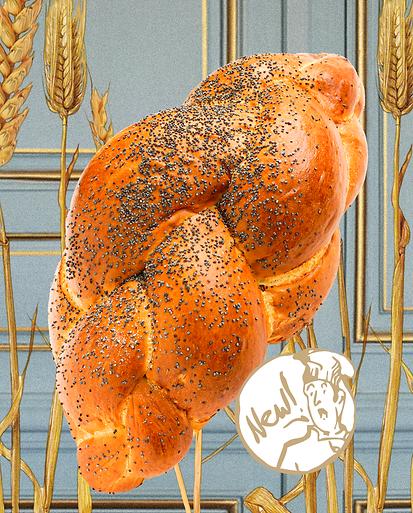 хлеб хала.png
