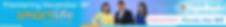 SmartLife_web-banner3-870x103.png