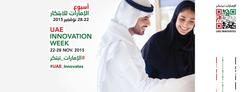 UAE Innovation Week