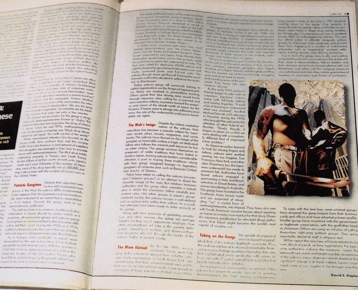 英文日本大辞典