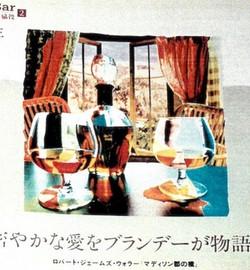 飲料雑誌2