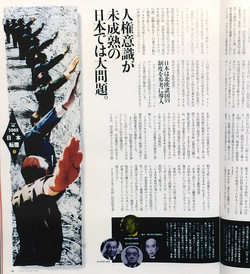 09雑誌(ヴューズ2)