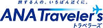 Copy of Copy of ANA-Travelz_logo_C_2c.jp