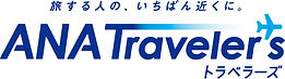 Copy of ANA-Travelz_logo_C_2c.jpg