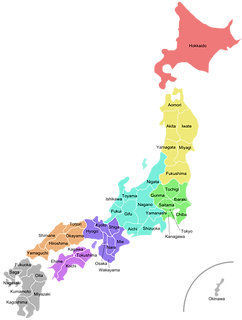 500px-Regions_and_Prefectures_of_Japan_2