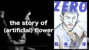 漫画『ZERO』レビュー 松本大洋/Taiyo Matsumoto