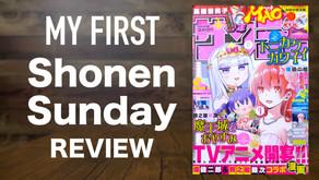 my first SHONEN SUNDAY review