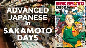 【Advanced】Japanese in SAKAMOTO DAYS