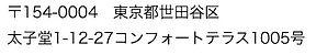 スクリーンショット 2019-10-29 13_edited_edited.jp