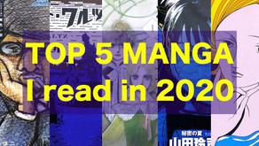【Advanced】Top 5 Manga I read in 2020