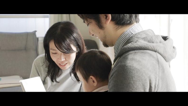 認定NPO法人フローレンス 「我が家にきてくれてありがとう」赤ちゃん養子縁組VTR動画
