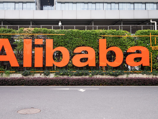 Alibaba, Pfizer, UPS, ExxonMobil công bố báo cáo tài chính trước phiên giao dịch hôm 02/02/2021