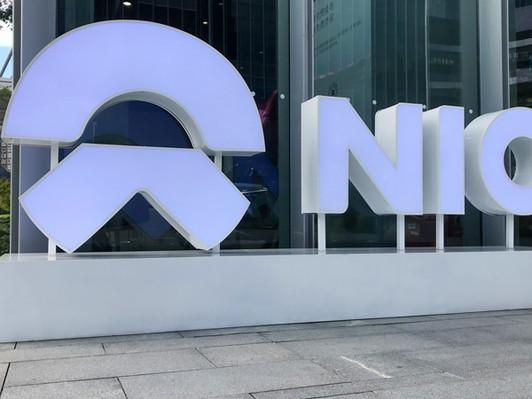 Định giá cổ phiếu NIO cho năm 2021: sẽ sớm phục hồi để thiết lập đỉnh cao mới?