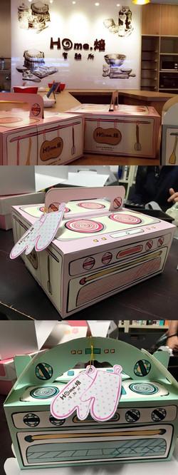 烘焙實驗所蛋糕盒包裝