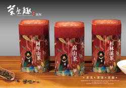 茶生趣八角茶葉罐