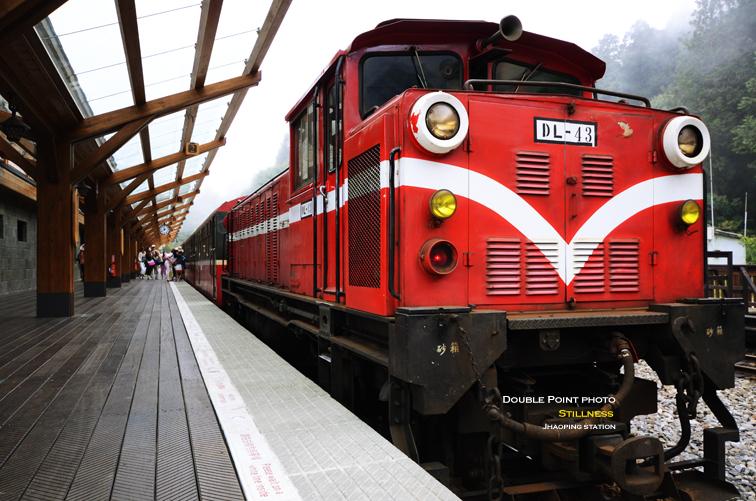 2013沼平車站