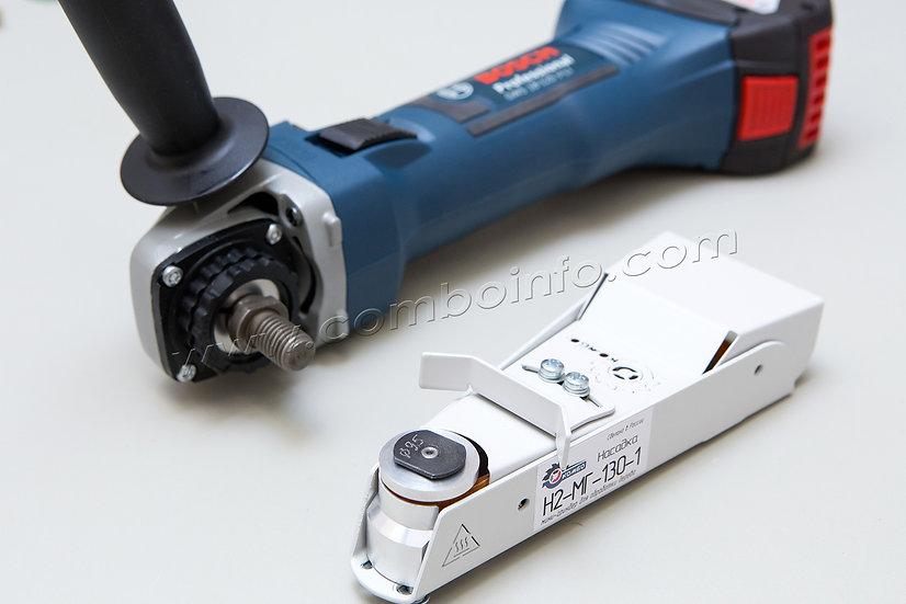 насадка Комбо Wood для Bosch GWS 18-125 V LI