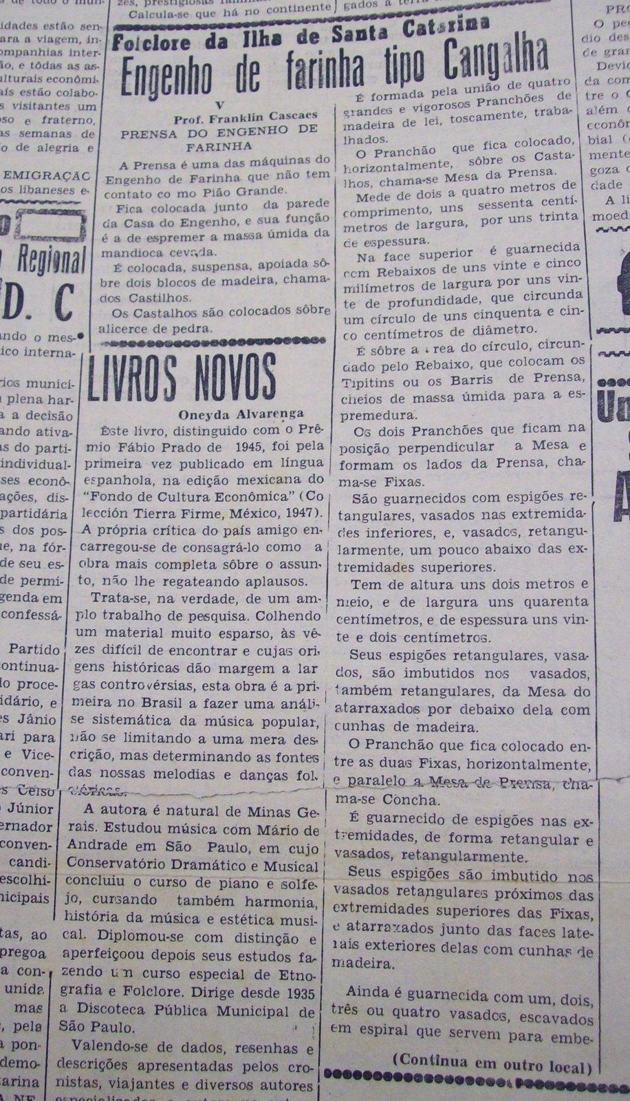 A Gazeta - Engenho de Histórias