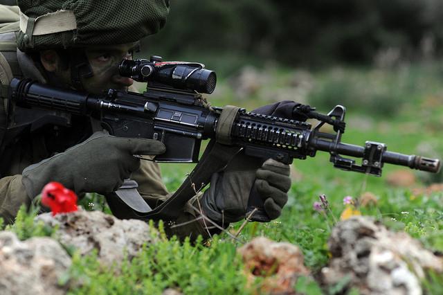 Israel Defense Forces.jpg