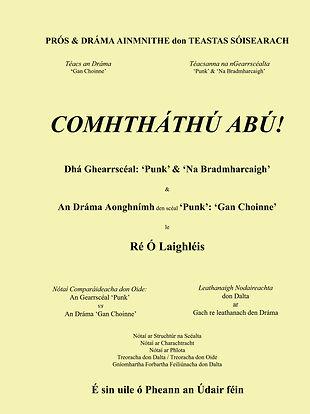 Comhtháthú Abú