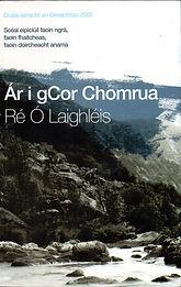 Ar i gCor Chomrua025.jpg