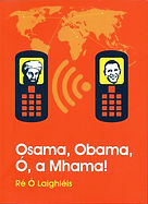 Osama.jpg