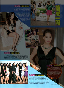 壹周刊 2011.4.14 No. 516 P62
