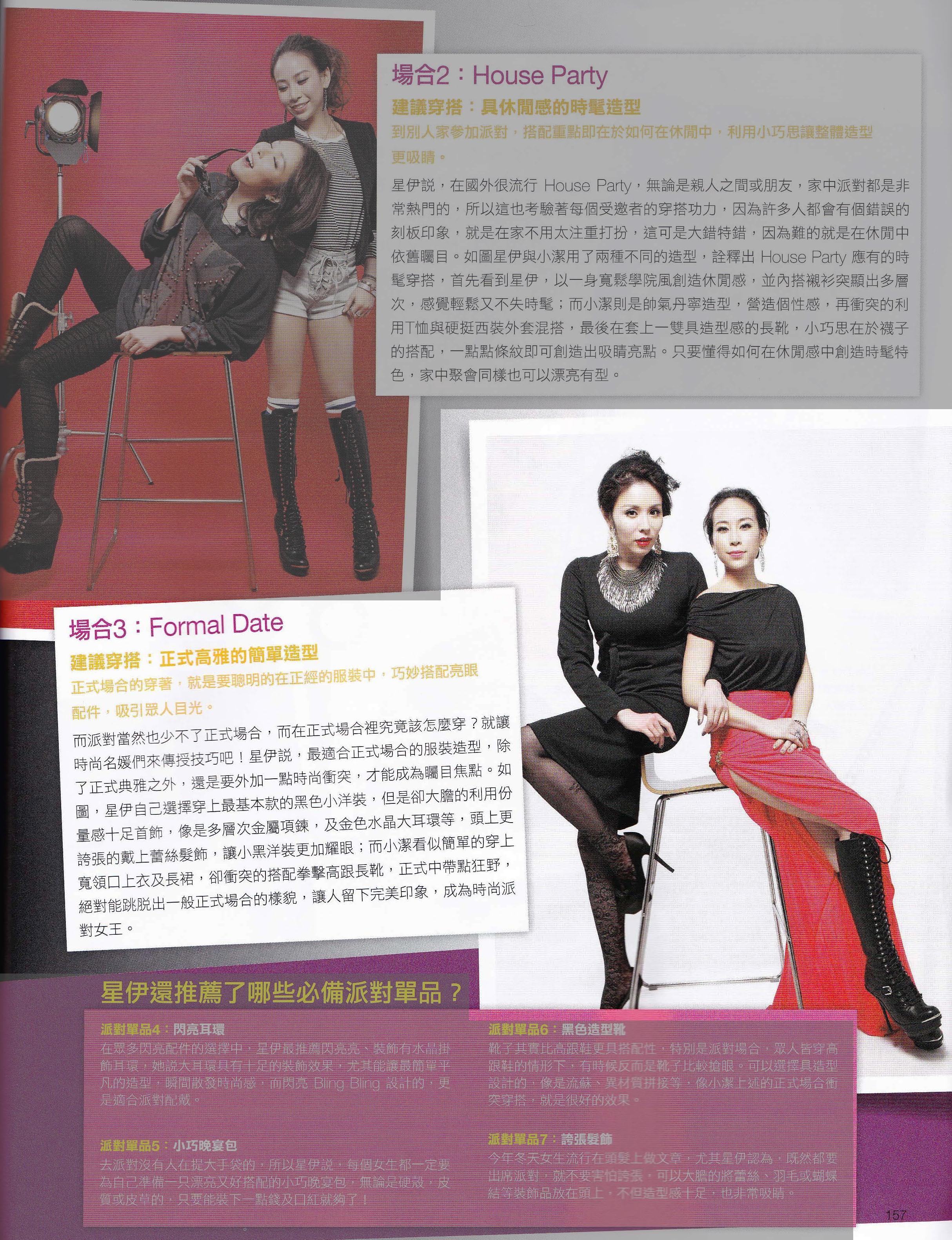 Socialites: Shing-I Chen & Xiao Jair