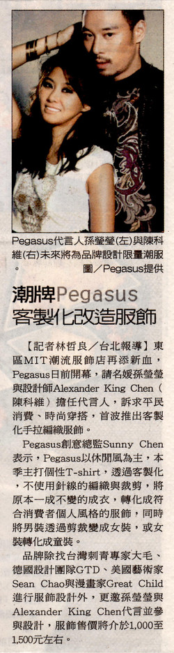 聯合報 2010.10.18 C6