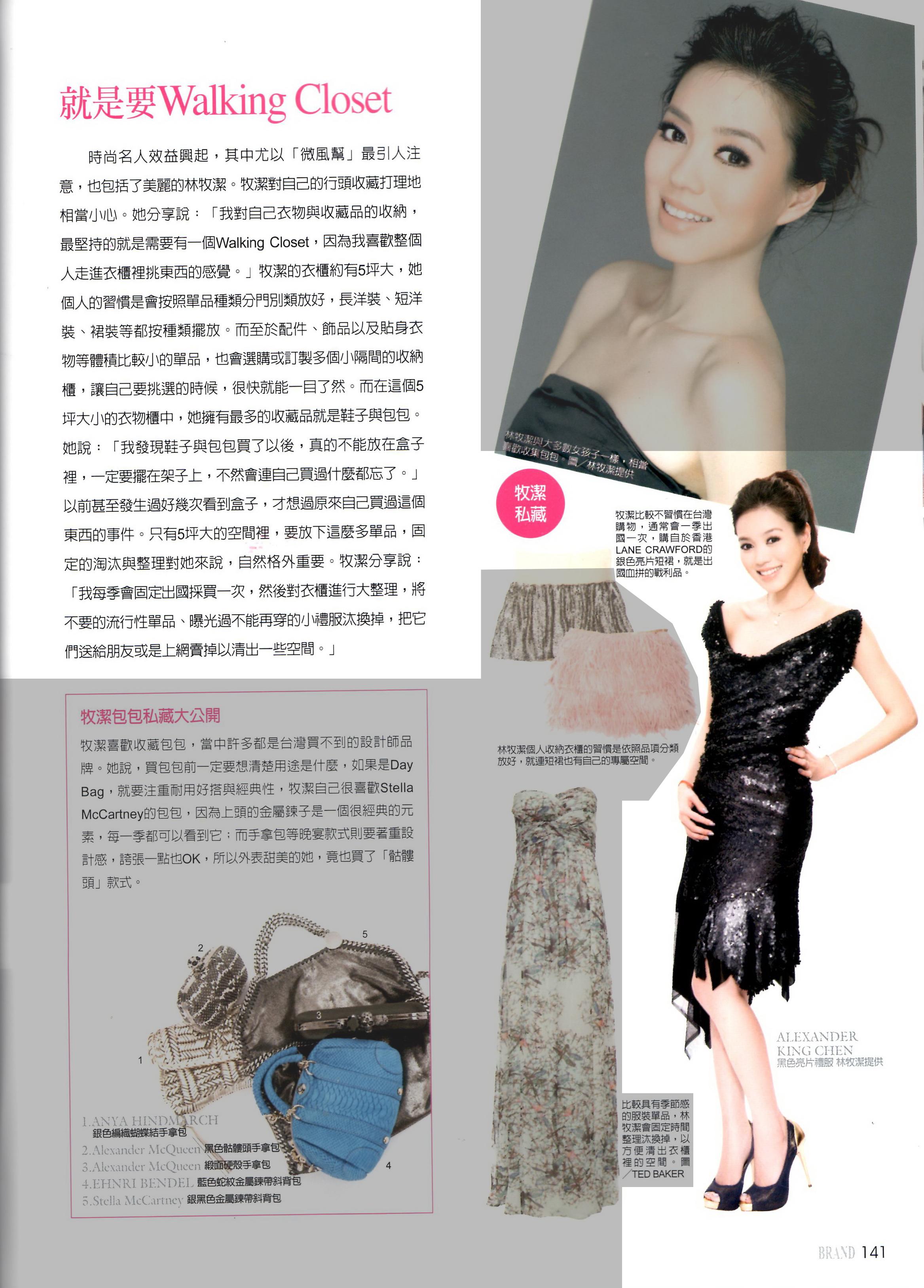Jennifer Ling