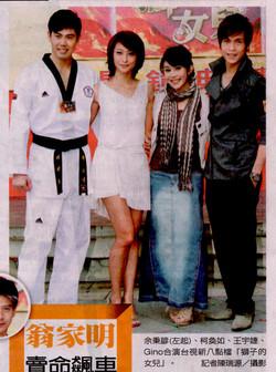 聯合報2010.12.07 C1