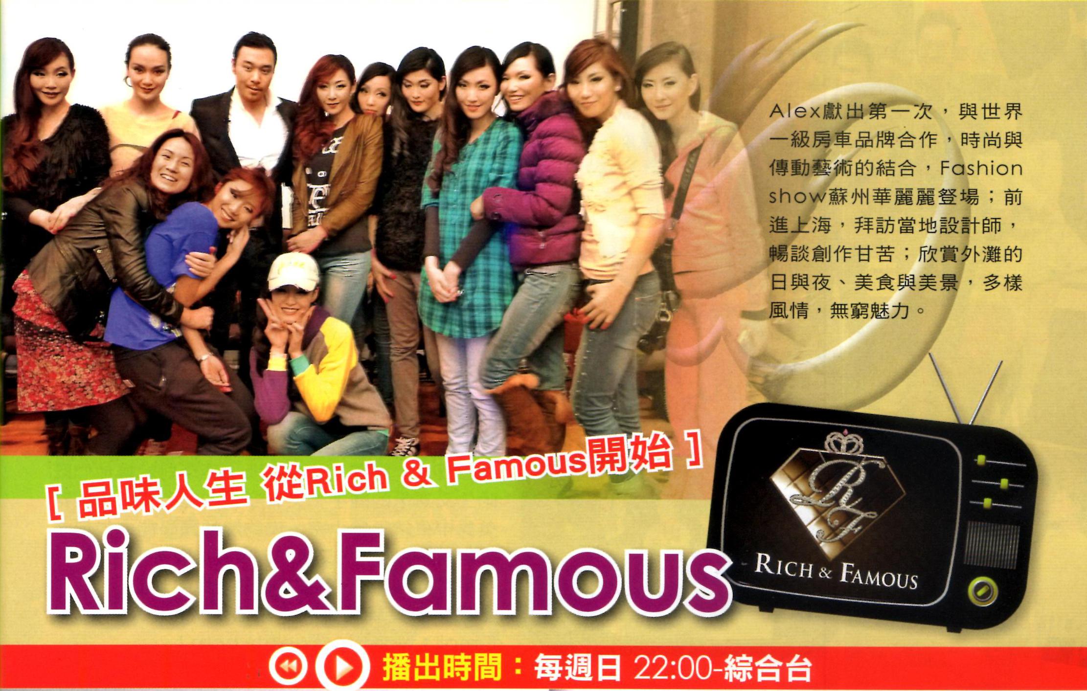 壹電視 2011.4.14 No. 516 壹電視