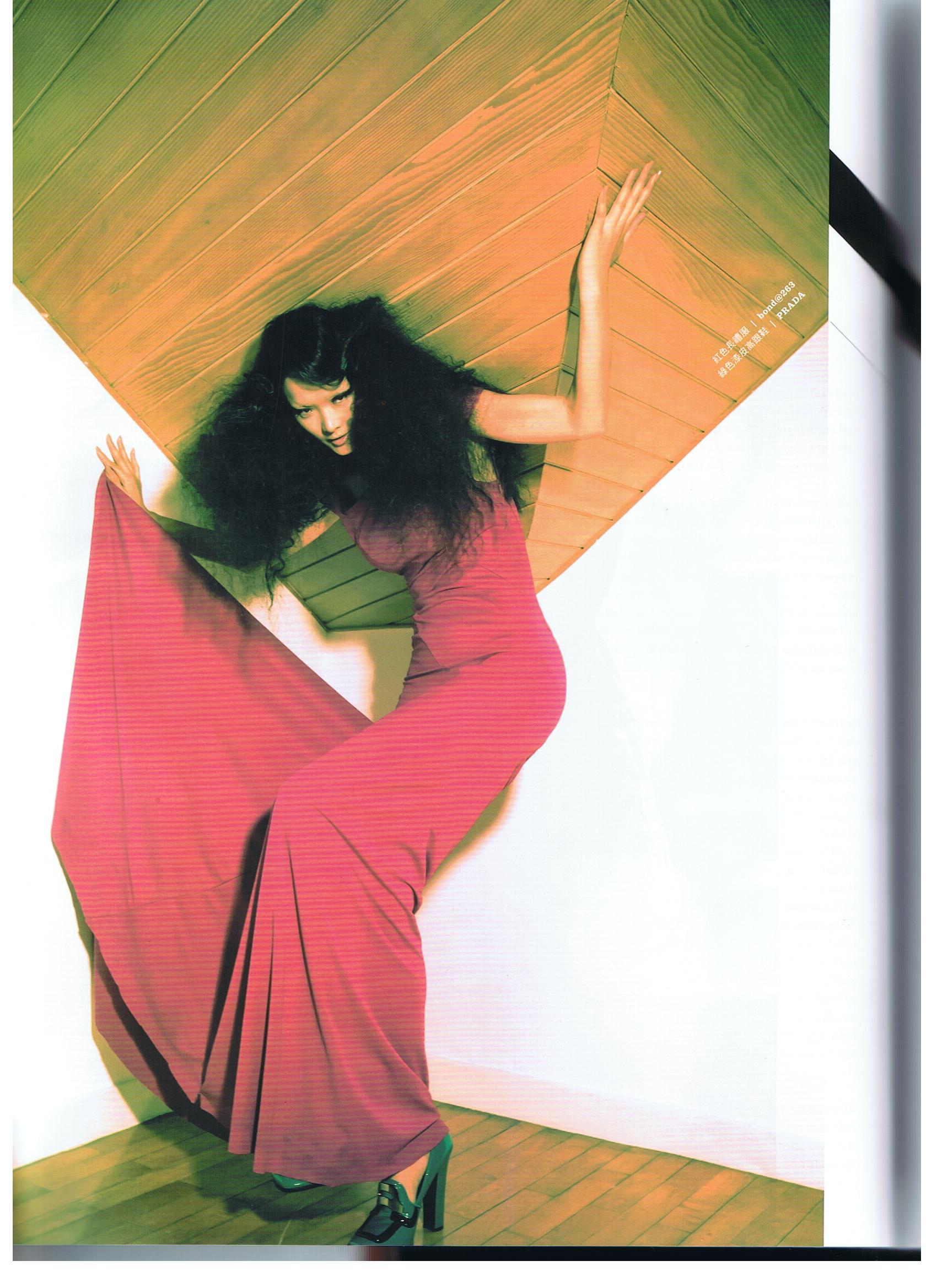 Supermodel: Jing Hsi